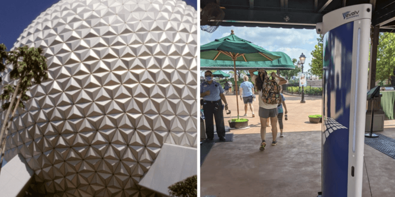 epcot security system