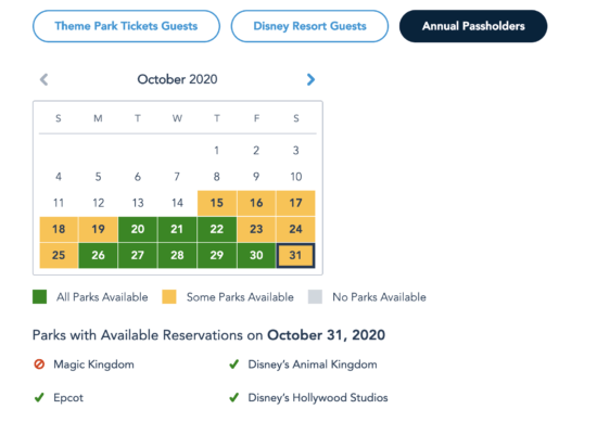 Park Pass Reservations