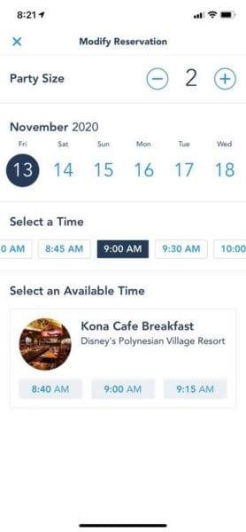 Kona Cafe Reservation Options