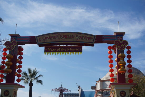 Lunar New Year festival at DCA