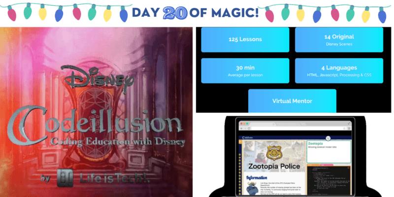 codeillusion website