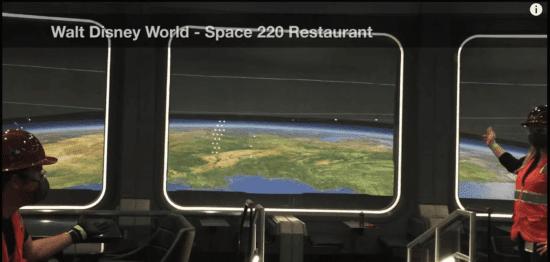 space 220 interior