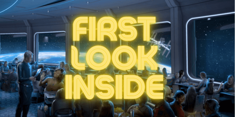 first look space 220
