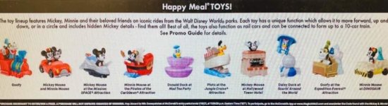 McDonalds Disney World toys