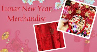 Lunar New Year 2021 Merchandise featured image