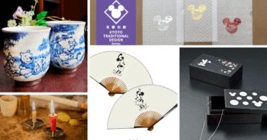 Disney Kyoto Designs