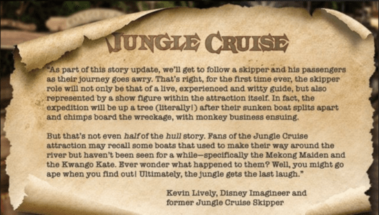 ken lively jungle cruise quote