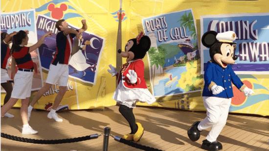 sail away party disney cruise line