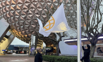 flags outside of spaceship earth at epcot