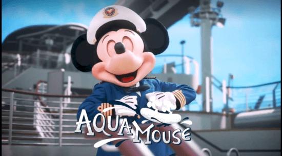AquaMouse