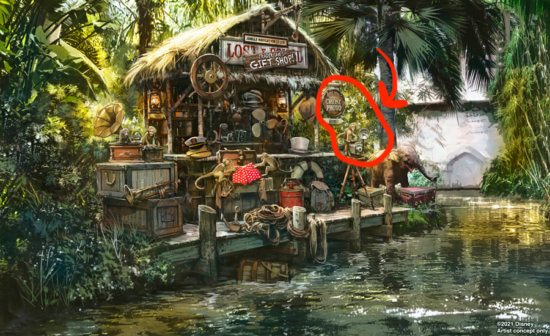 Jungle Cruise Ride Photo