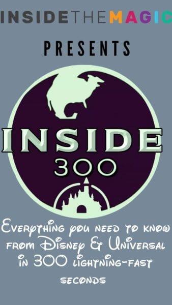 Inside 300