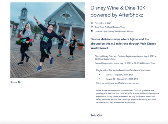 wine and dine 10k sold out
