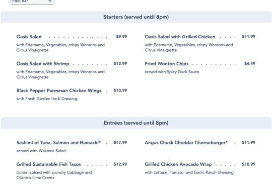 barefoot pool bar menu