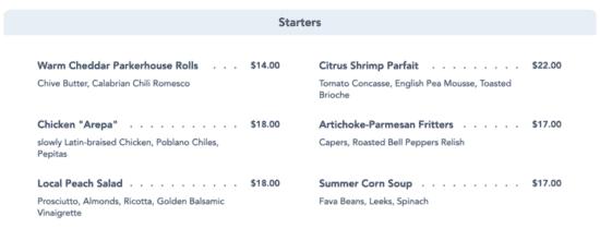 carthay circle menu screenshot