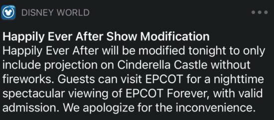 Happily Ever After MDE