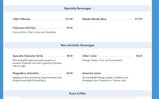 kona menu disney world