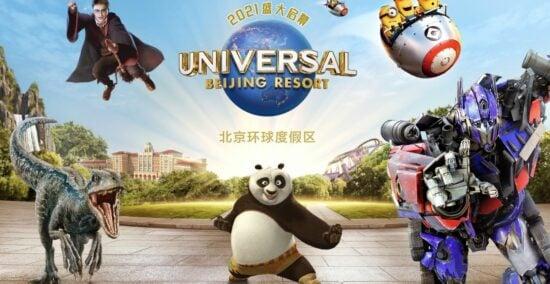 Universal Beijing