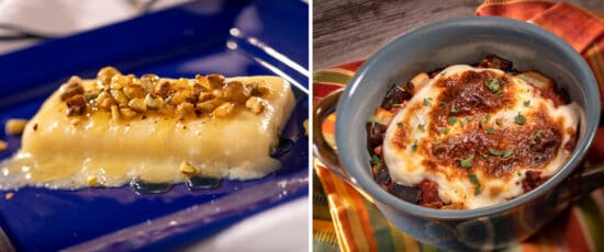 epcot food and wine greek food