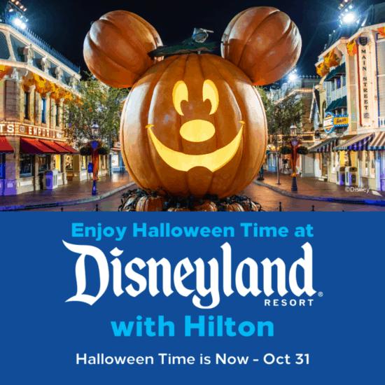 disneyland halloween time hilton travel deal