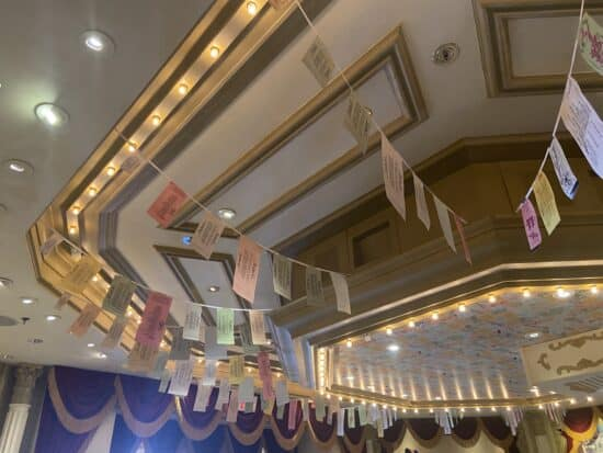 Main Street cinema at magic kingdom 50th anniversary overlay