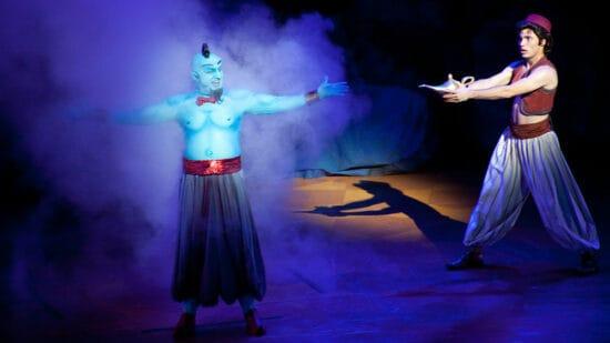 Aladdin Hyperion