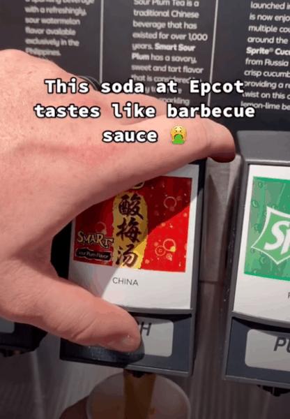 china soda club cool epcot