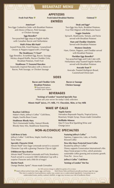 Steakhouse 71 Breakfast menu