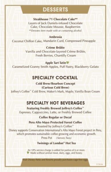 Steakhouse 71 Dessert menu