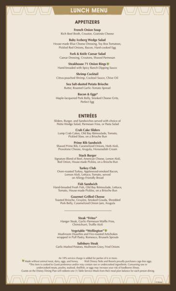 Steakhouse 71 Lunch Menu