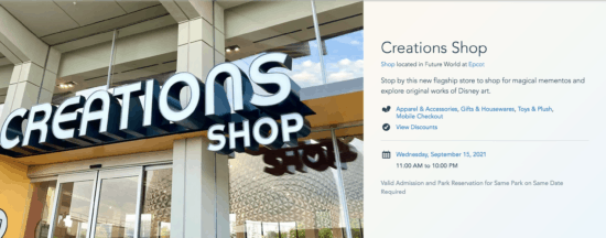 creations shop hours