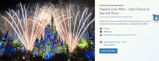 happily ever after webpage
