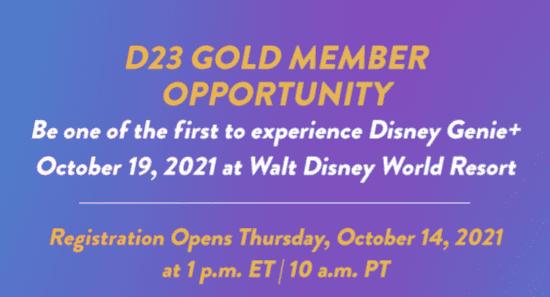 D23 Gold Members get Genie+ free